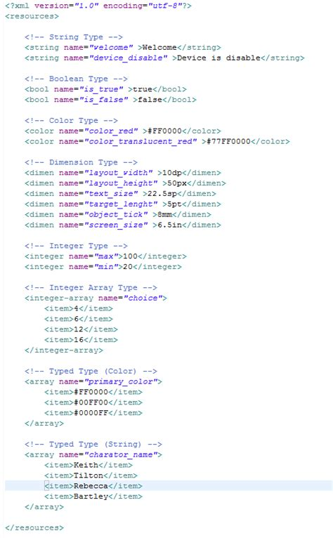 layout xml variable android code การเก บค าไว ใน res values values resource