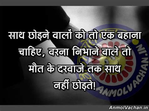 images of love relationship in hindi distance love quotes in english quotesgram