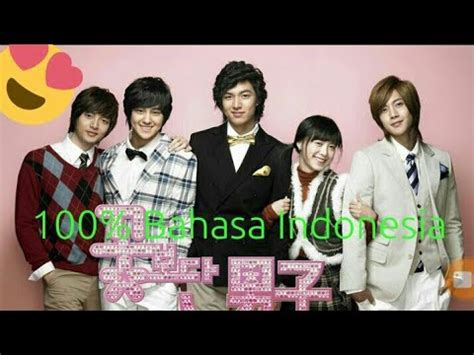 film korea bahasa indonesia drama korea boys before flowers dub indonesia 100 bahasa