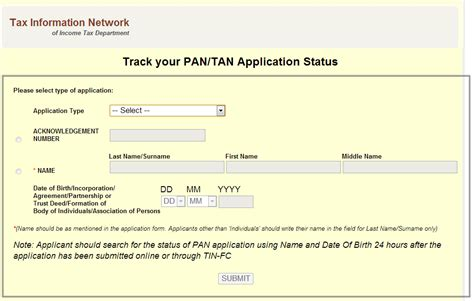 Acknowledgement Letter Of Pan Card Check Pan Card Application Status