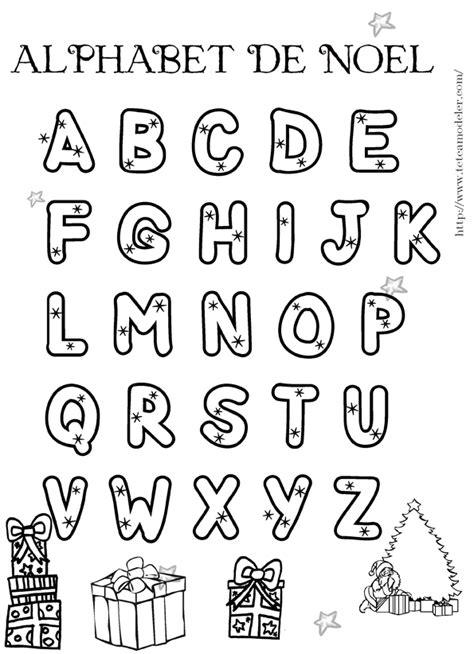 lettere alfabetiche alphabet de no 235 l 224 colorier grosses lettres 233 toiles 224