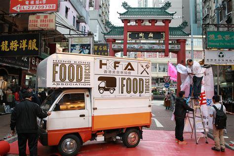 seattle food truck mobile food locator and street food hong kong food trucks set to revive hong kong s street
