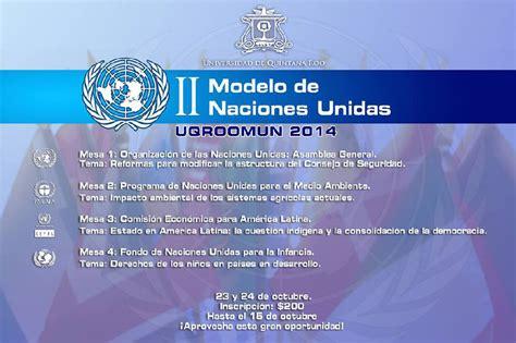 Modelo Curriculum Naciones Unidas estudiantes organizan el ii modelo de naciones unidas