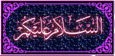 Badar Perak Ukuran Besar gambar tulisan arab assalamualaikum