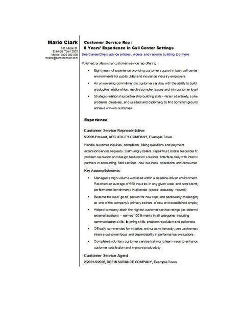 resume sample customer service representative unique bank customer