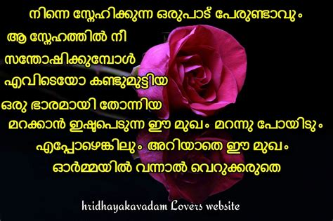 malayalam sad pictures quotes about life sad friendship quotes in malayalam inspirational quotes