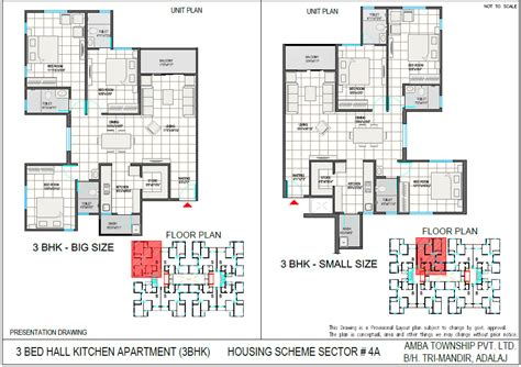 Mba Housing Specification by Welcome To Amba Township Pvt Ltd