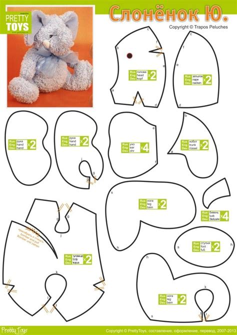 stuffed animal templates free 17 best images about plushie on
