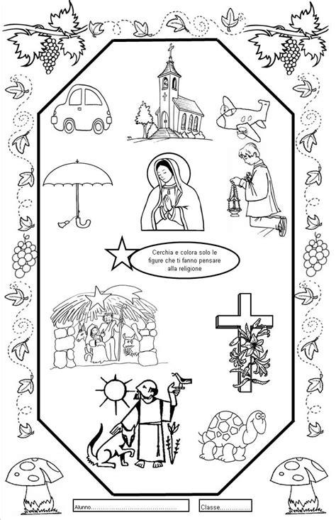 prove d ingresso classe prima scuola primaria prova d ingresso di religione cattolica per la classe