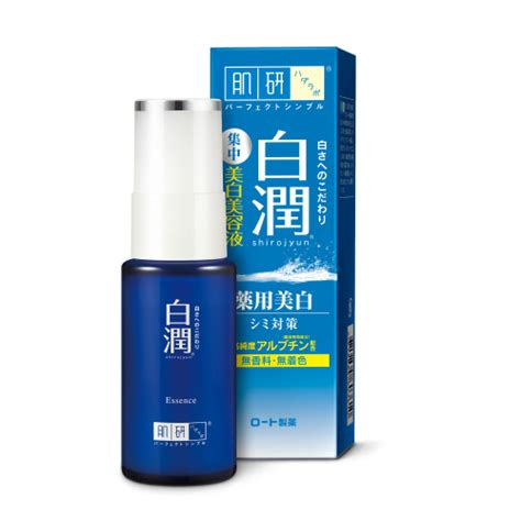 japan hada labo hadalabo shirojyun arbutin whitening essence serum 30g anti aging products