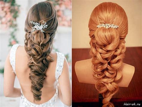 Wedding Hairstyles Curls by Wedding Hairstyles Braids Curls Www Pixshark