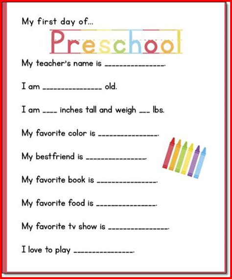 kindergarten activities for the first day of school first day of kindergarten activities kristal project