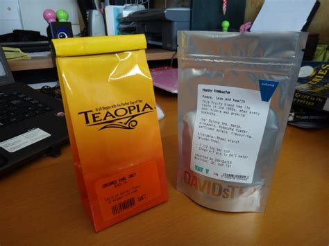 David S Tea Detox Vs by Teaopia Vs David S Tea 黒田 あすか