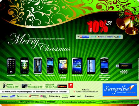 new year offers in india new year offers in india 28 images new year offers on
