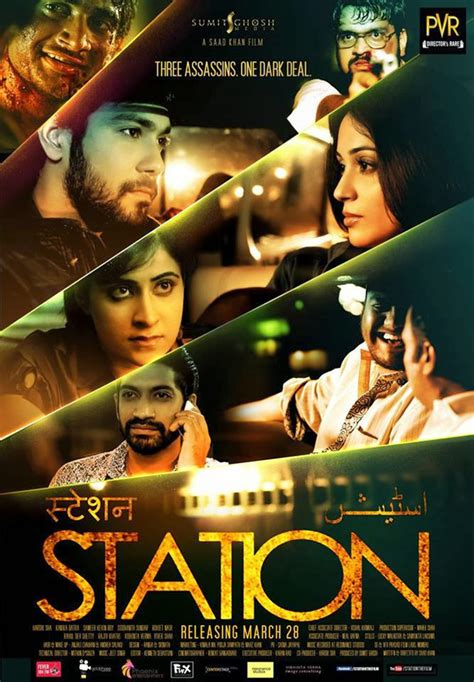 film hindi 2014 movies this week noah sabotage station release on