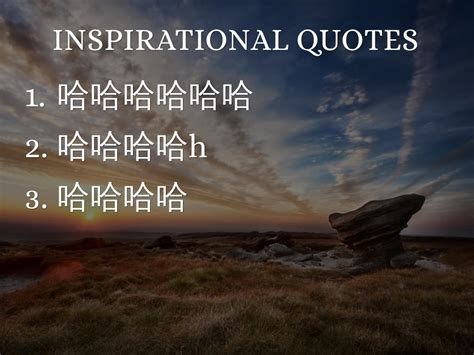 presentation slides and quotes quotesgram inspirational