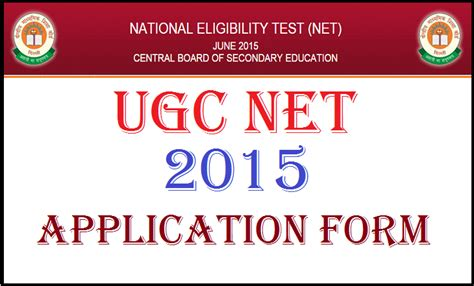 pattern of cbse net june 2015 ugc net june 2015 apply online cbse net application form