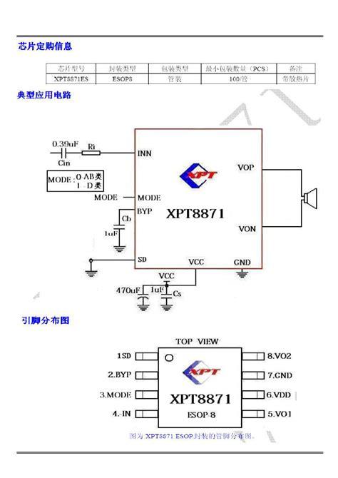Power Lifier Class D transistor lifier class d 28 images zany audio