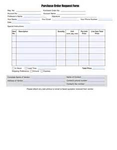 stock request form template fillable pdf forms for free