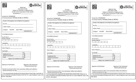 sbt bank loan mudra bank loan application form you can global