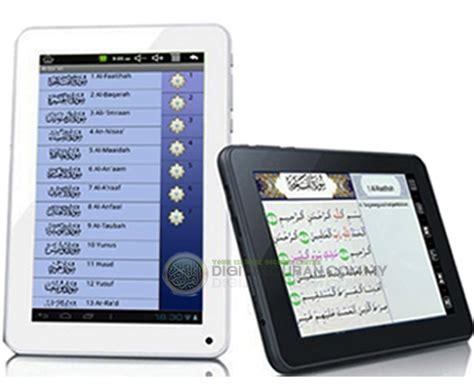 Tablet Quran quran android tablet