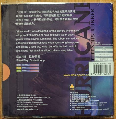 Yinhe Moon Speed vends plaques friendship yinhe dhs neuves occasions ventes forum de tennis de table et