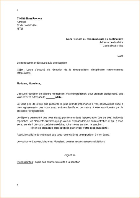 lettre de d 233 mission remise en propre modele