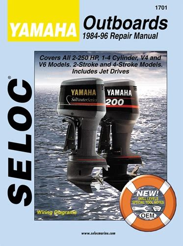 Yamaha Outboard Manuals Service Shop And Repair Manual