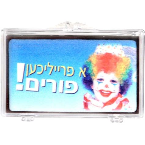 Where Can I Buy Rei Gift Cards - a freilichen purim chocolate gift card printed