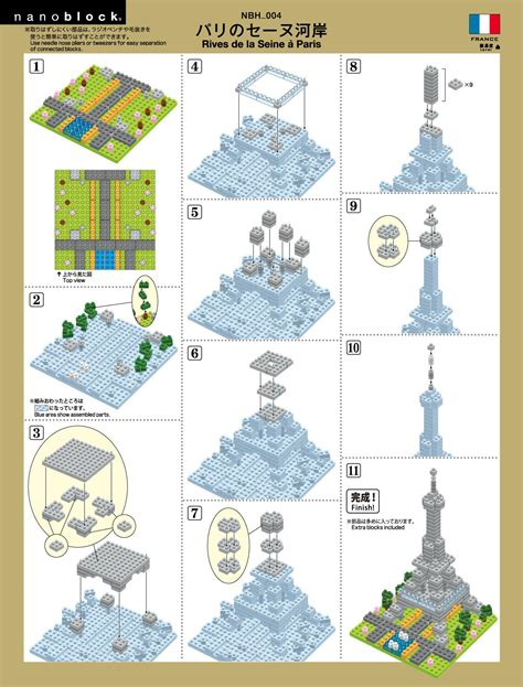 Loz Eiffel Tower nanoblock eiffel tower nanoblock loz block shop