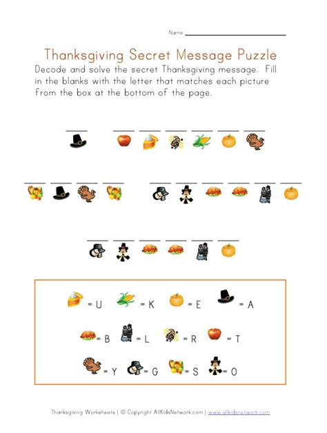 printable turkey puzzle thanksgiving activities for kids thanksgiving puzzle