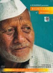 bismillah khan biography in english pdf bismillah of benaras dvd 2002