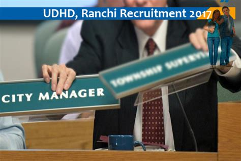 Vacancies In Ranchi For Mba by Udhd Ranchi Opening For City Managers
