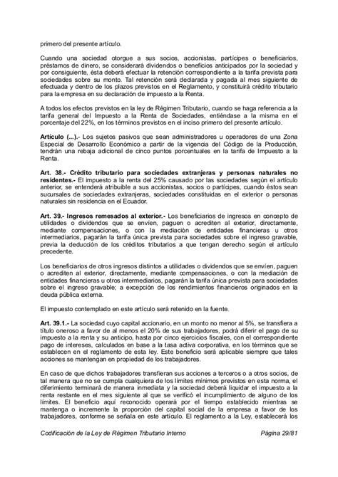 ley de seguridad social ecuador actualizada 2012 retencion en dividendos accionistas ecuador