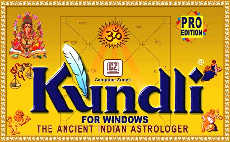 kundli pro 5 5 software free download full version for windows xp top 5 kundli software free download full version in hindi