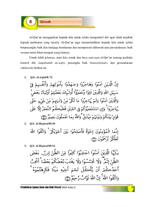 Pendidikan Agama Islam Untuk Sma Kls 1 buku siswa sma pai kls x kur 2013