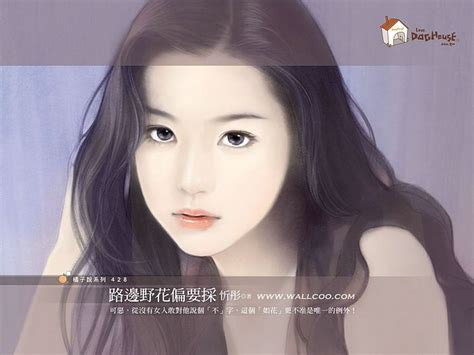 new chinese girls painting painting of a woman wallpaper wallpaper wide hd