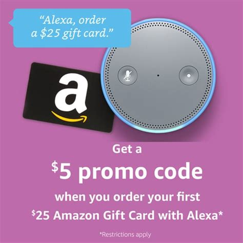 5 Amazon Gift Card Code - amazon get a 5 promo code when you order your first 25 amazon gift card with alexa