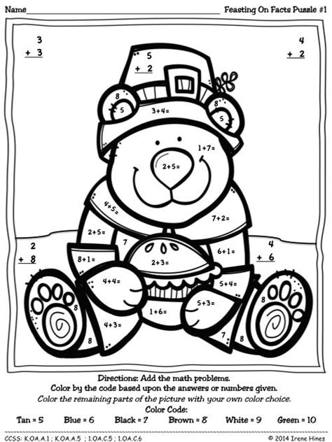 addition coloring page thanksgiving 403 best color by the code math language puzzles