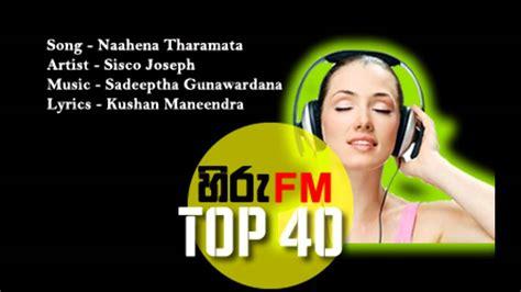 Hiru Fm Youtube | naahena tharamata hiru fm top 40 new release youtube