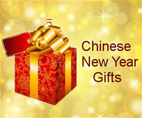 new year gift for new year gifts 2017 china happy new year 2017
