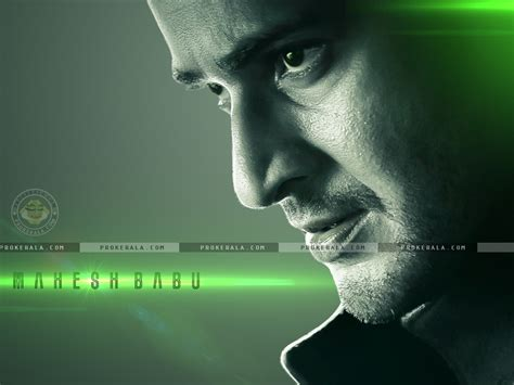 Ration Card Reminder For Srk Aamir And Salman Sifycom by Mahesh Babu Wallpaper