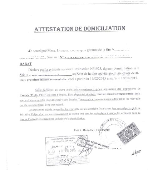 attestation domiciliation si鑒e social gotolink