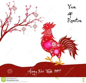 2017 happy new year greeting card celebration chinese new