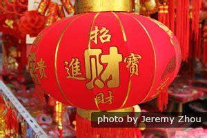 macau dragon boat festival 2019 china public holidays calendars of china holidays and