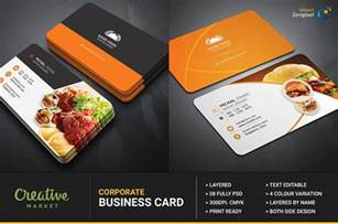 Food Business Cards Templates Free by Restaurant Business Card Business Card Templates On