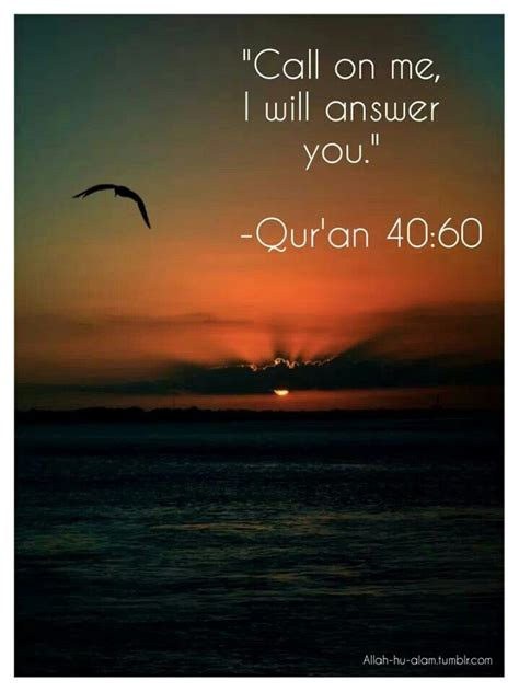 call to me and i will answer you and show you great mighty things which you do not a journal to record prayer journal for and journal notebook diary series volume 6 books quot call on me allah i will answer you quot quran 40 60