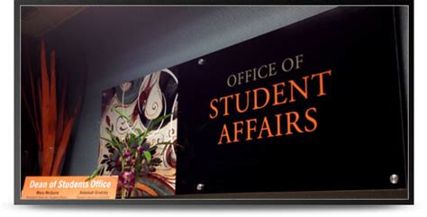 Office Of Student Affairs office of student affairs mcgeorge school of
