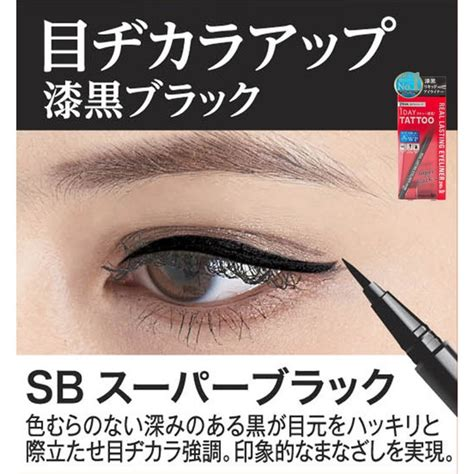 tattoo removal liquid k palette japan 1 day real lasting liquid eyeliner