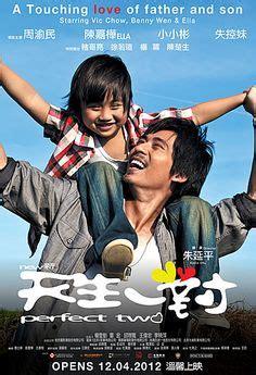 rekomendasi film thailand genre komedi my true friend http chilvilibra blogspot com 2013 10